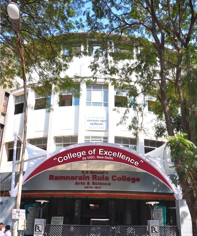 Ramnarain Ruia Autonomous College
